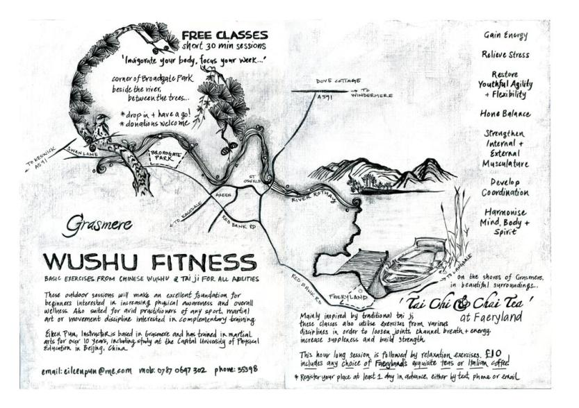 wushu-fitness-flyer-grasmere-brush-ink-and-charcoal-eileen-pun